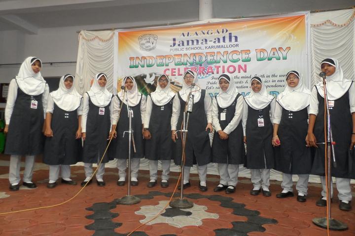 Alangad Jama Ath Public School-Singing