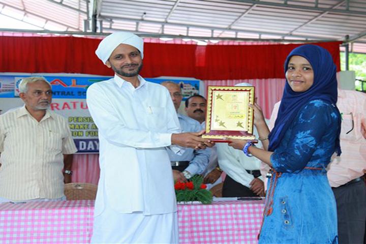 Albab Central School-Award