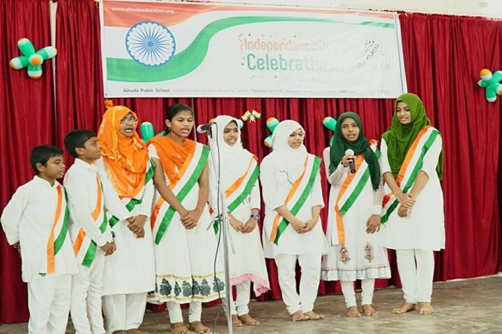 Alhuda Public School-Independence Day