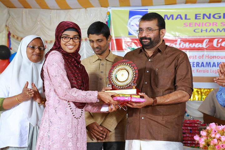 Amal English School-Achievement