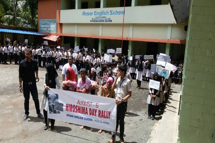 Ansar English School-Rally2