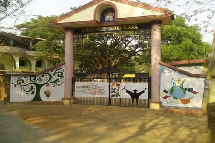 Azhar English Medium School-Campus Entrance