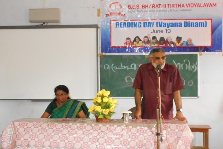B E S Bharathi Thirtha Vidyalayam English Medium Higher Secondary School-Reading Day Speech