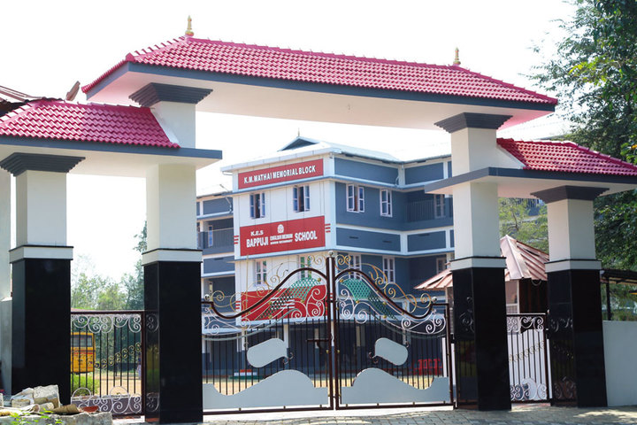 Bappuji English Medium School-School Entrance