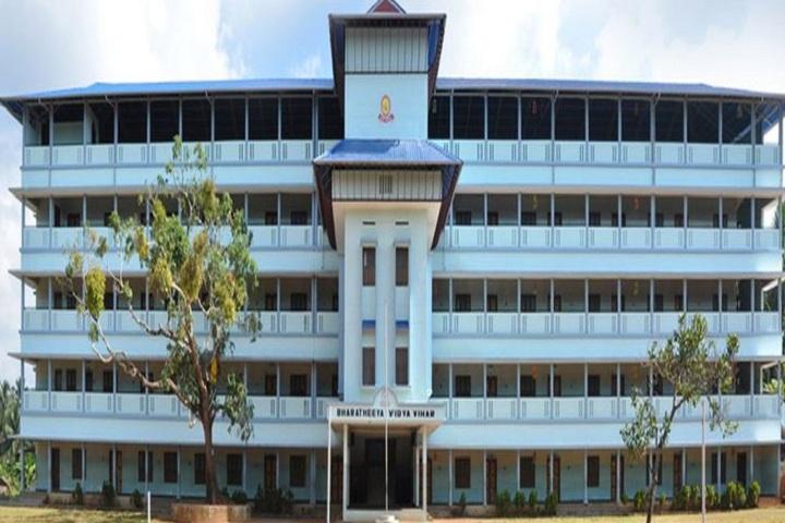 Bharatheeya Vidya Vihar-Campus