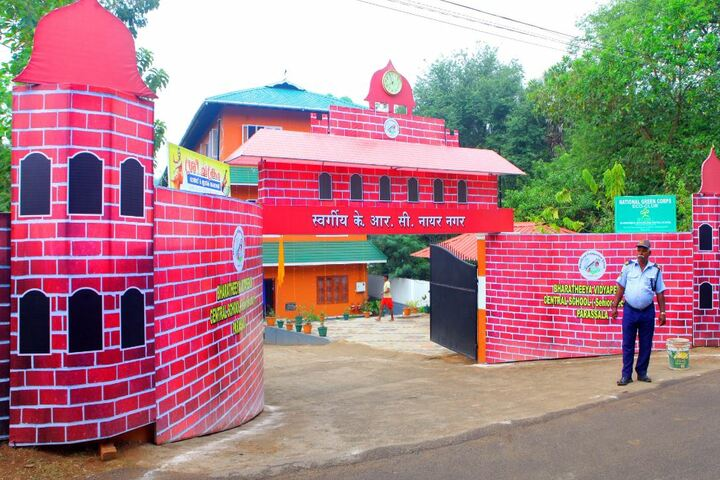 Bharatheeya Vidyapeedom Central School-School Entrance