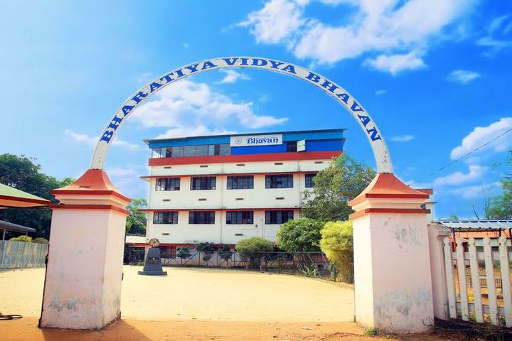 Bharathiya Vidya Bhavan Vikas Vidyalaya-School Entrance