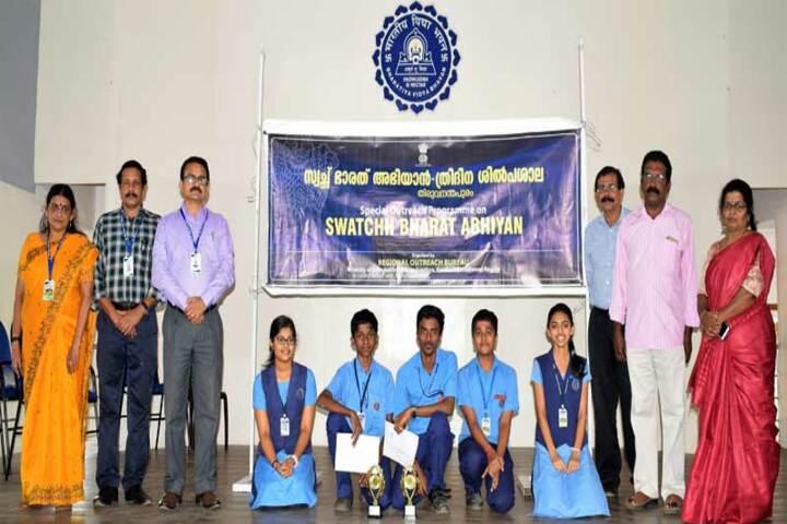 Bharatiya Vidya Bhavan Senior Secondary School-Swatch Bharath Prizes