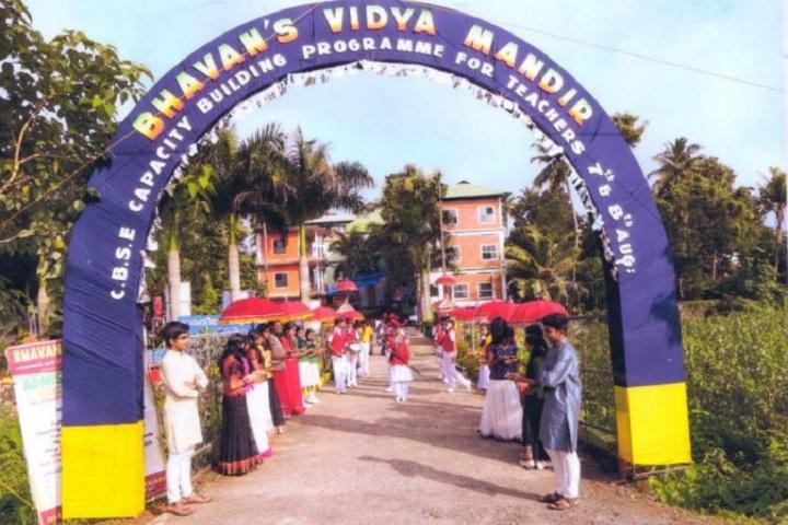 Bhavans Vidya Mandir-Campus Entrance