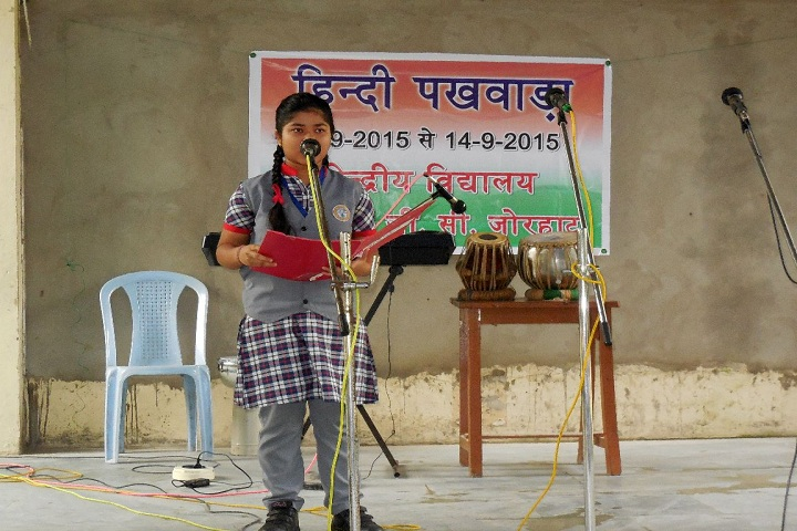 Kendriya Vidyalaya- Hindi speech