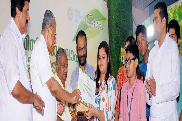 Christ Nagar Central School-Annual Prize Distribution