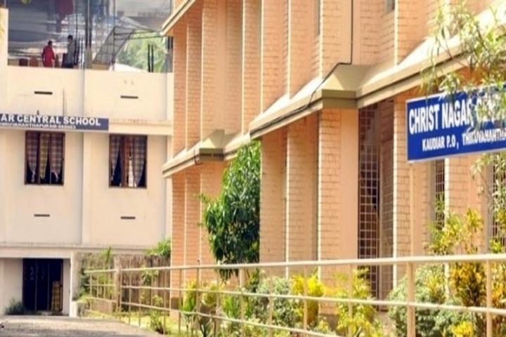 Christ Nagar Central School-School Building