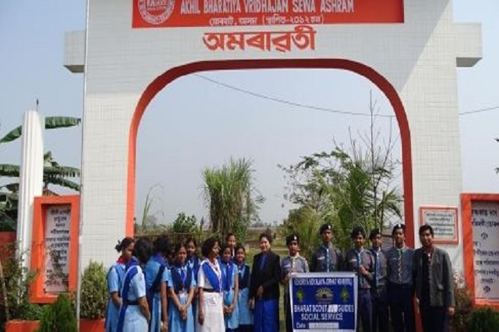 kendriya Vidyalaya - School entrances