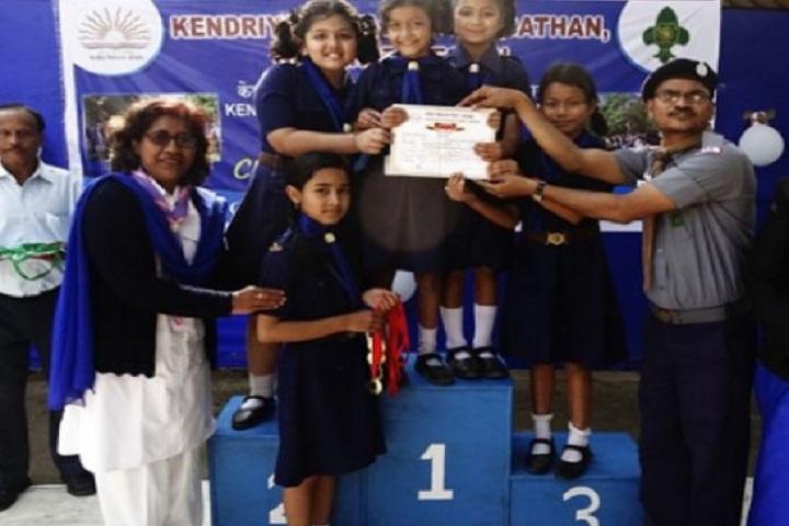 kendriya Vidyalaya -Prizes