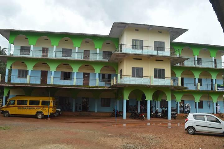 Darul Hikam Residential School-School Building
