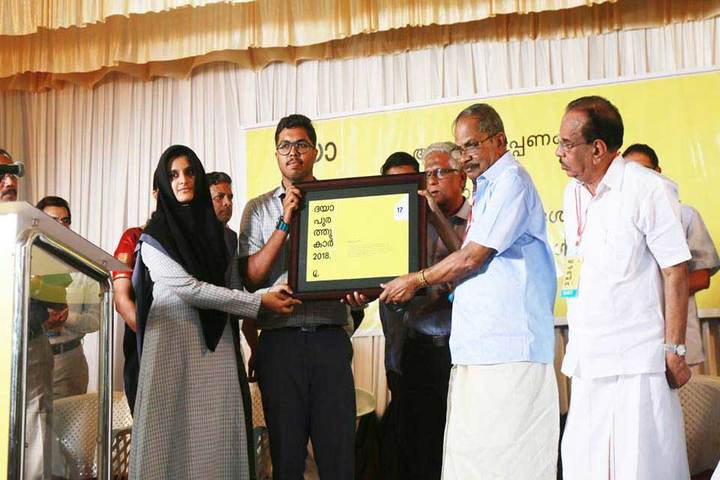 Dayapuram Residential School-Achievement