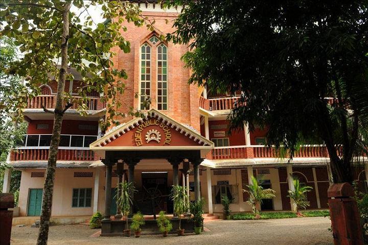 Eden Public School-Building