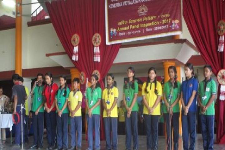 Kendriya Vidyalaya- Singing