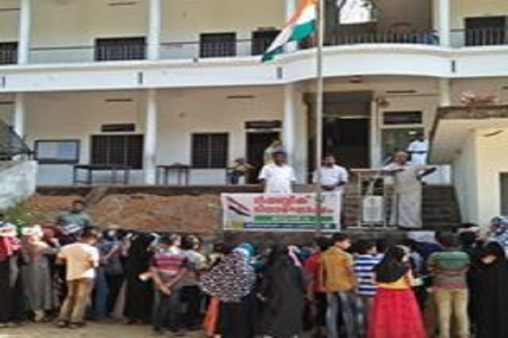 Guidance Public School-Independences day