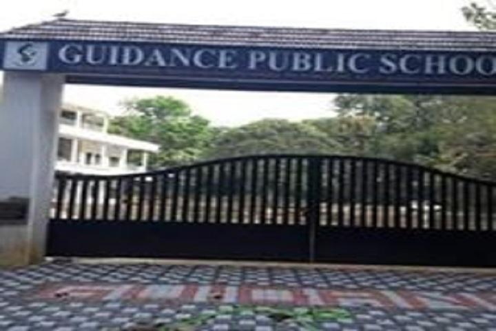 Guidance Public School-School entrances