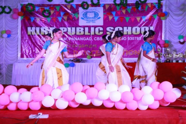 Hira Public School-Annual Day