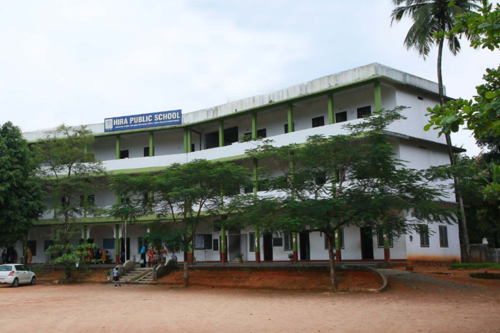 Hira Public School-Campus