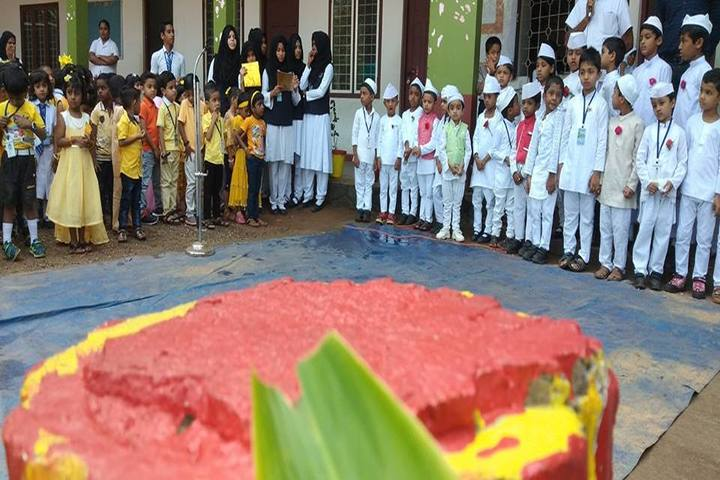Hira Public School-Childrens Day