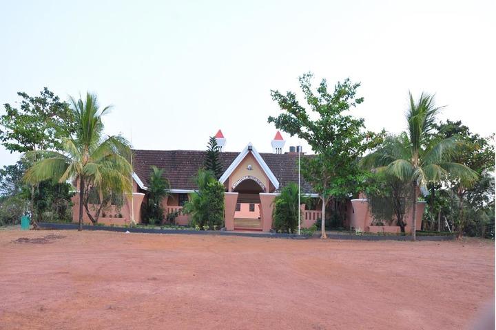 International Indian School-Campus