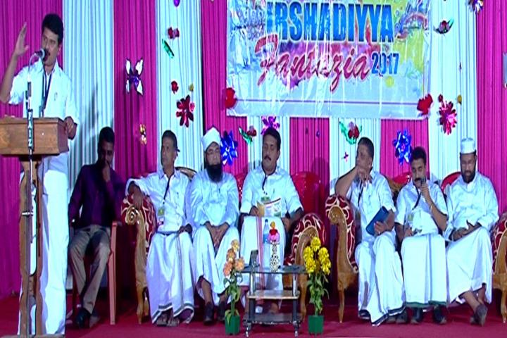Irshadiya Public School-Event