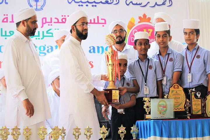 Isha Ath Public School-Acheivements