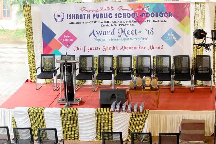 Isha Ath Public School-Awards Meet