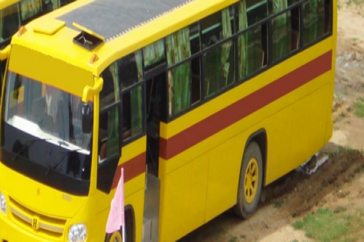 Islahiya Public School-Transport