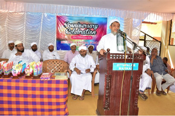 Islamic Central School-Event