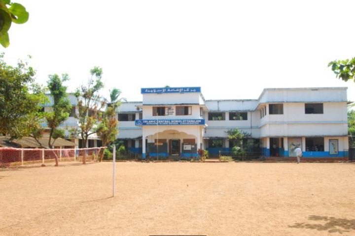 Islamic Central School-Playground