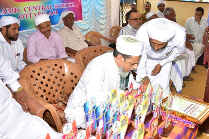 Islamic Central School-Prize Distribution