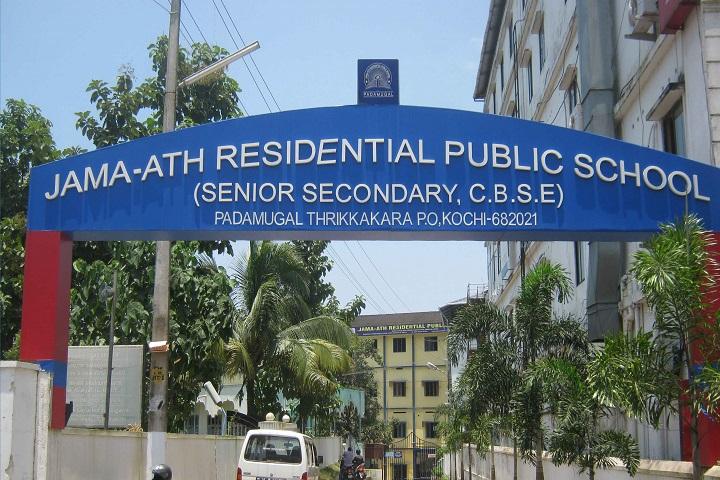 Jama Ath Residential Public School-Campus Entrance