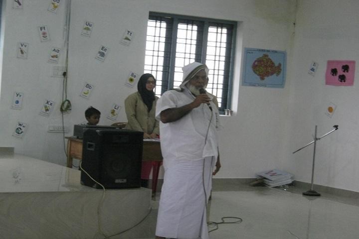 Jama Ath Residential Public School-Speech