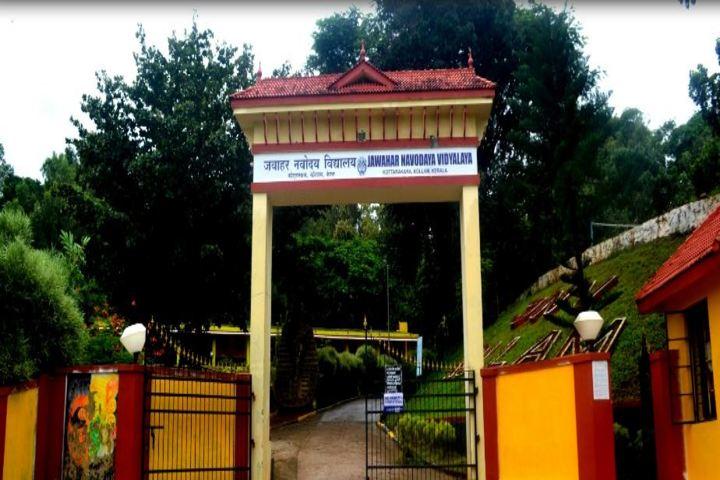Jawahar Navodaya Vidyalaya-Campus Enterance