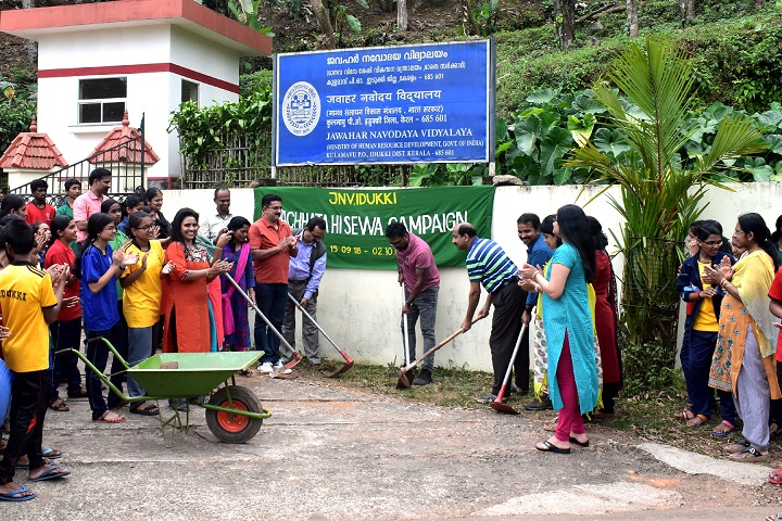 Jawahar Navodaya Vidyalaya-Cleaning The Campu