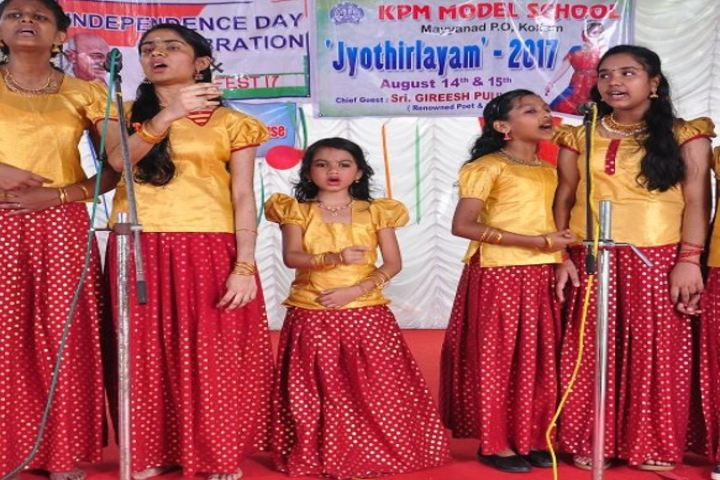 K P M Model School-Singing Actiivty