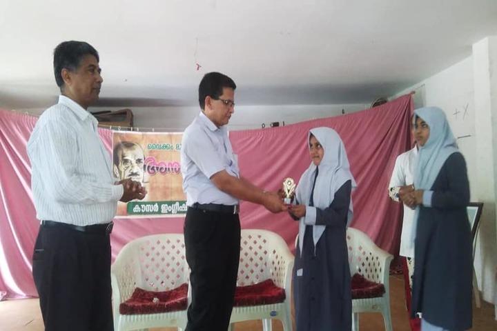 Kaoser English School-Prize Distribution