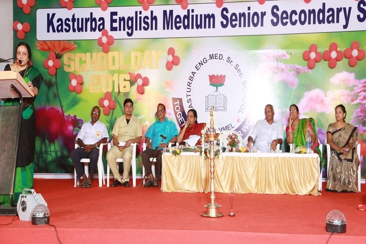 Kasturba English Medium School-Annual Day