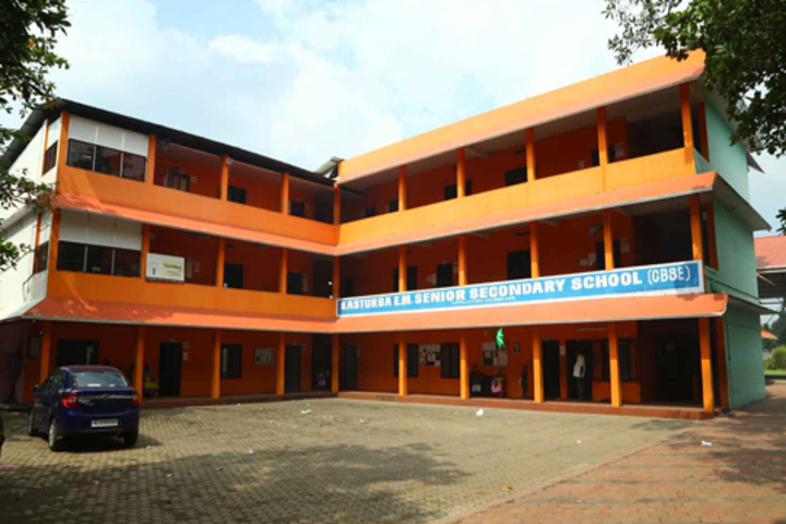 Kasturba English Medium School-Campus View