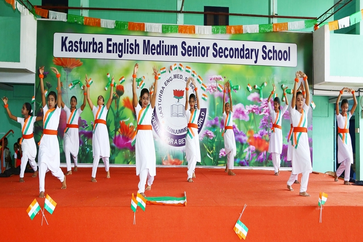 Kasturba English Medium School-Dance Activity