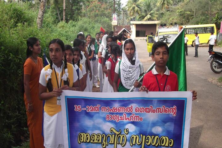 Kaviattu English Medium School-Rally