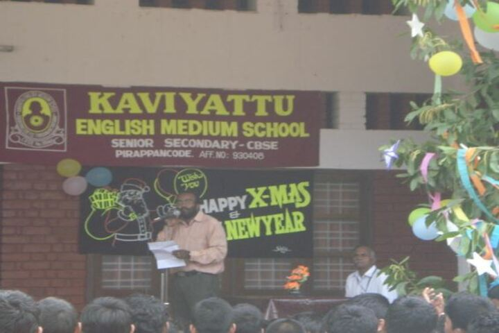 Kaviattu English Medium School-X-mas Celebrations