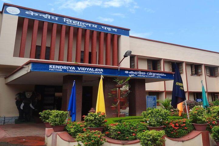 Kendriya Vidyalaya-Campus