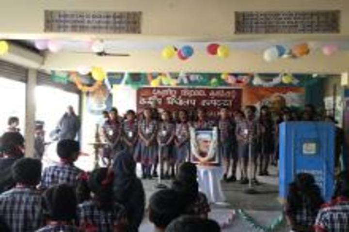 Kendriya Vidyalaya-Bal Diwas Celebration