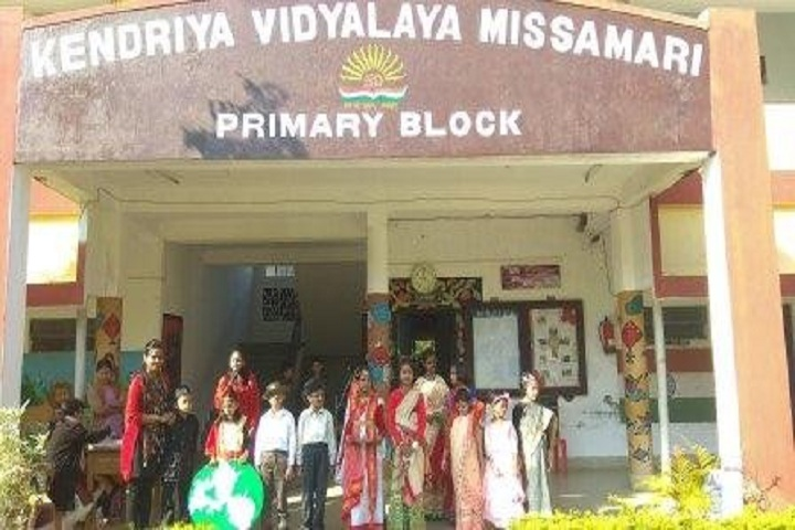 Kendriya Vidyalaya No 1-Primary block