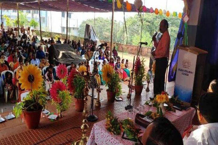 Kendriya Vidyalaya No 1-Cultural Event